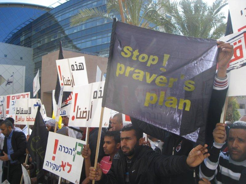 "Bedouin protest the Prawer Plan, which will see 30,000 to 40,000 Bedouins transferred from their lands and relocated into townships. The Israeli cabinet approved the Prawer Plan in September of 2011. The Hebrew sign reads, ""Yes to recognition; no to transfer."" (Photo: Dr. Yeela Raanan)"
